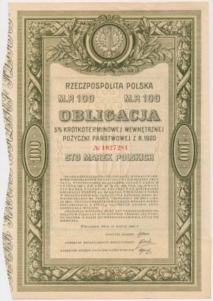 5% Poż. Krótkoterminowa 1920, Obligacja na 100 mkp