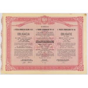4% Poż. Konwersyjna Kolejowa 1933, Obligacja na 2.114,02 zł = 1.000 rm