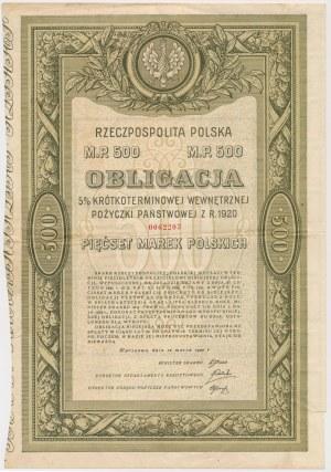 5% Poż. Krótkoterminowa 1920, Obligacja na 500 mkp