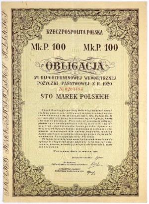 5% Poż. Długoterminowa 1920, Obligacja na 100 mkp