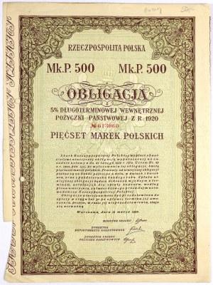 5% Poż. Długoterminowa 1920, Obligacja na 500 mkp