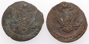 Rosja, Katarzyna II, 5 kopiejek 1771-1785 (2szt)