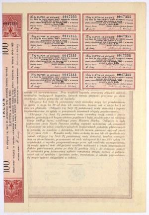 3% Państwowa Renta Ziemska 1933, Obligacja na 100 zł