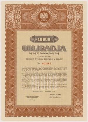 4% Państwowa Renta Złota 1936, Obligacja na 10.000 zł - RZADKA
