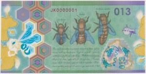 PWPW 013 Pszczoła - JK 0000001 - w folderze