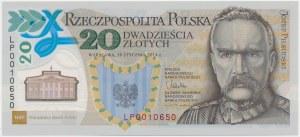 20 złotych 2014 - 100. rocznica utworzenia Legionów
