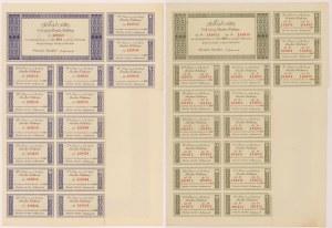 Bank Polski, 100 i 500 złotych 1934, w tym ex. Lucow (2szt)