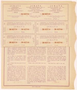 JURATA Uzdrowisko na Półwyspie Helu, Em.1, 5x 100 zł 1930