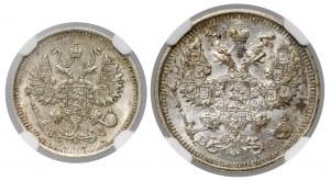 Rosja, Mikołaj II, 10 i 20 kopiejek 1915 BC, zestaw (2szt)