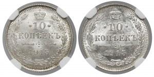 Rosja, Mikołaj II, 10 kopiejek 1915 BC, zestaw (2szt)