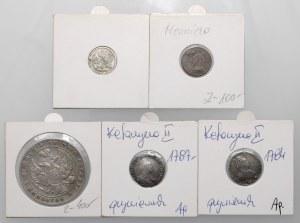 Rosja / ZSRR, od 1/2 kopiejki do Rubla, zestaw (5szt)