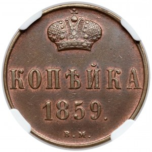 1 kopiejka 1859 BM, Warszawa