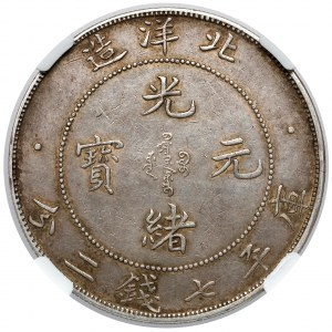 China, Chihli Province, Yuan year 34 (1908) - disconnected cloud