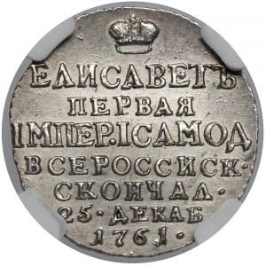 Rosja, Elżbieta, Żeton pośmiertny 1761