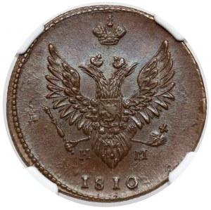 Rosja, Aleksander I, 2 kopiejki 1810 EM, Jekaterinburg
