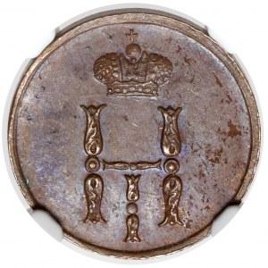 Rosja, Mikołaj I, Dienieżka 1851 EM, Jekaterinburg
