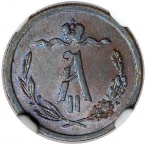 Rosja, Aleksander II, 1/2 kopiejki 1879 Petersburg