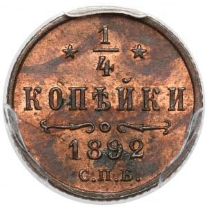 Rosja, Aleksander III, 1/4 kopiejki 1892, Petersburg