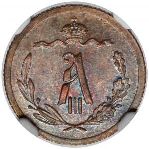 Rosja, Aleksander III, 1/2 kopiejki 1894, Petersburg