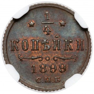 Rosja, Mikołaj II, 1/4 kopiejki 1899 Petersburg