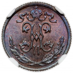 Rosja, Mikołaj II, 1/2 kopiejki 1897, Petersburg