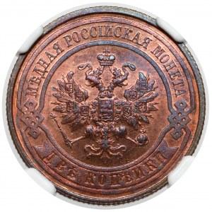 Rosja, Mikołaj II, 2 kopiejki 1913 Petersburg