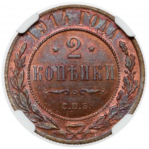 Rosja, Mikołaj II, 2 kopiejki 1914 Petersburg