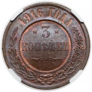 Rosja, Mikołaj II, 3 kopiejki 1916 Petersburg