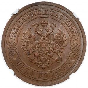 Rosja, Mikołaj II, 5 kopiejek 1911 Petersburg