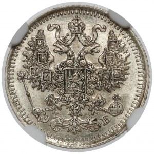 Rosja, Mikołaj II, 5 kopiejek 1912 ЭБ, Petersburg
