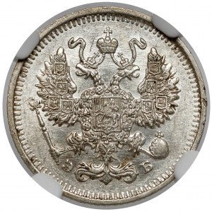 Rosja, Mikołaj II, 10 kopiejek 1912 ЭБ, Petersburg