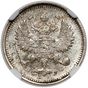 Rosja, Mikołaj II, 10 kopiejek 1914 BC, Petersburg