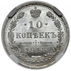 Rosja, Mikołaj II, 10 kopiejek 1915 BC, Petersburg