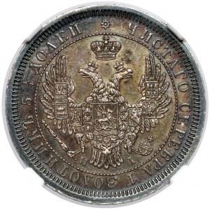 Rosja, Aleksander II, 25 kopiejek 1855 HI, Petersburg