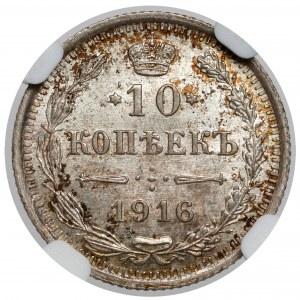 Rosja, Mikołaj II, 10 kopiejek 1916 BC, Petersburg