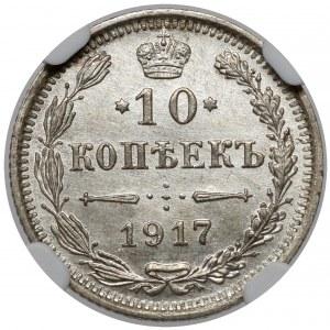 Rosja, Mikołaj II, 10 kopiejek 1917 BC, Petersburg - rzadkie