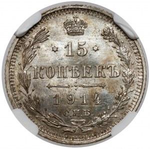 Rosja, Mikołaj II, 15 kopiejek 1914 BC, Petersburg