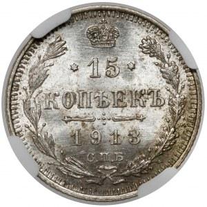 Rosja, Mikołaj II, 15 kopiejek 1913 BC, Petersburg