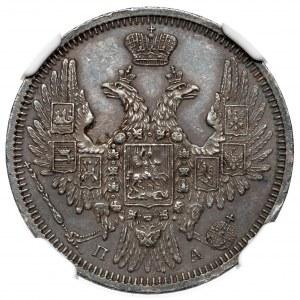 Rosja, Mikołaj I, 20 kopiejek 1850 ПA, Petersburg