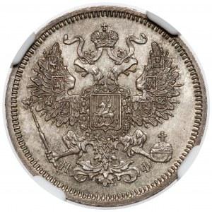 Rosja, Aleksander II, 20 kopiejek 1865 HΦ, Petersburg