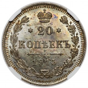 Rosja, Mikołaj II, 20 kopiejek 1915 BC, Petersburg