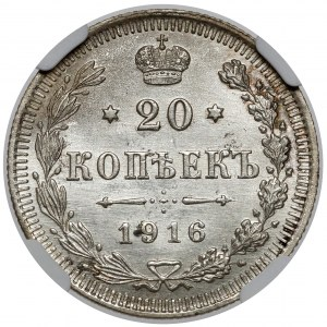 Rosja, Mikołaj II, 20 kopiejek 1916 BC, Petersburg