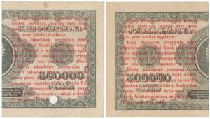 1 grosz 1924 - CN - prawa i lewa połowa (2szt)
