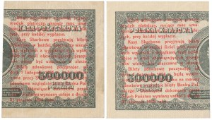 1 grosz 1924 - BC❉ i BE❉ - prawa i lewa połowa (2szt)