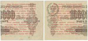 5 groszy 1924 - prawa i lewa połowa (2szt)