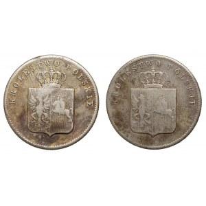 Powstanie Listopadowe, patriotyczne spinki do mankietów z 2 złote 1831 (2szt)