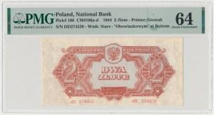 2 złote 1944 ...owym - dD