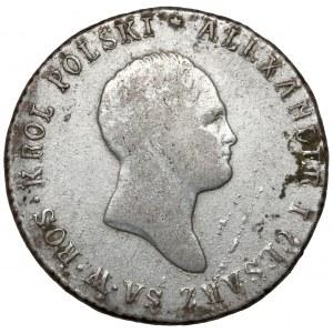 2 złote polskie 1820 IB - mała data