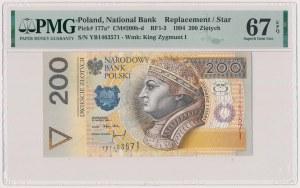 200 złotych 1994 - YB - seria zastępcza
