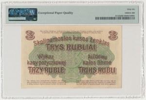 Poznań, 3 ruble 1916 ''...nabywa'' - S
